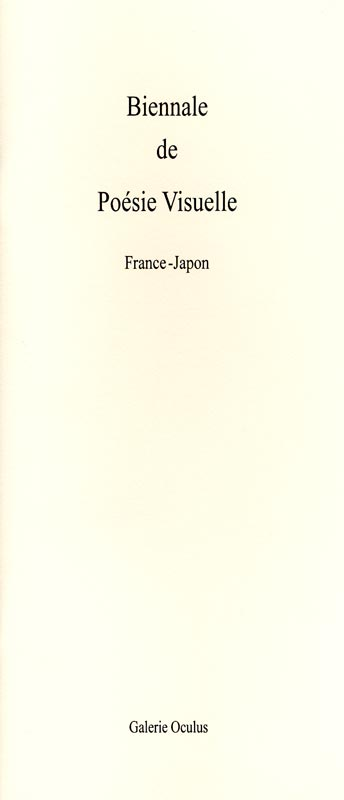 Biennale de poésie visuelle, France-Japon